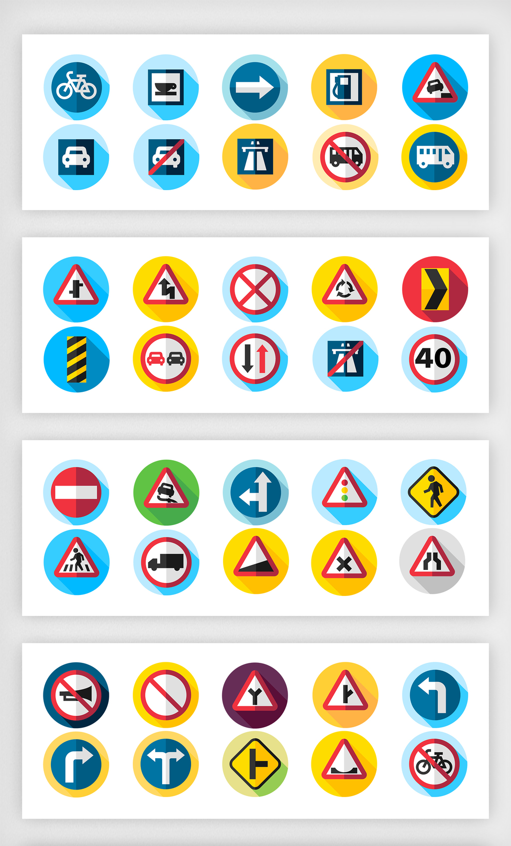 icon                                    图标