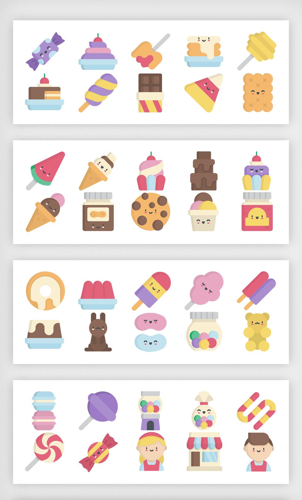 卡通食物零食图标