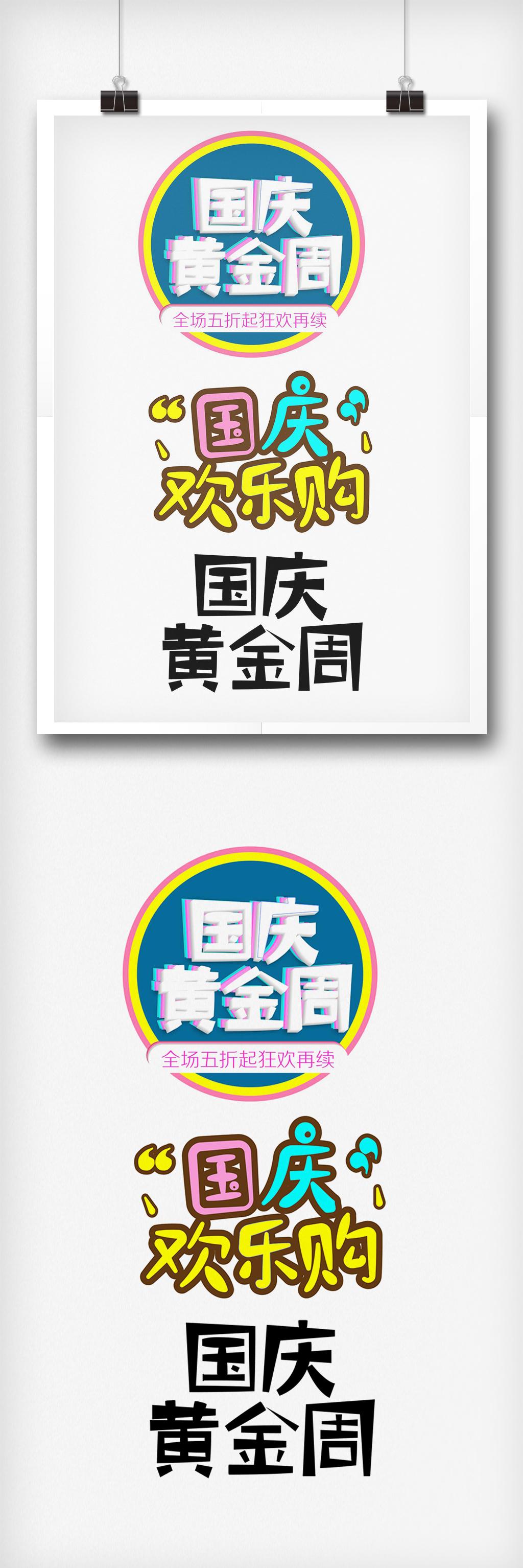 logo logo 标志 设计 图标 1024_3067 竖版 竖屏