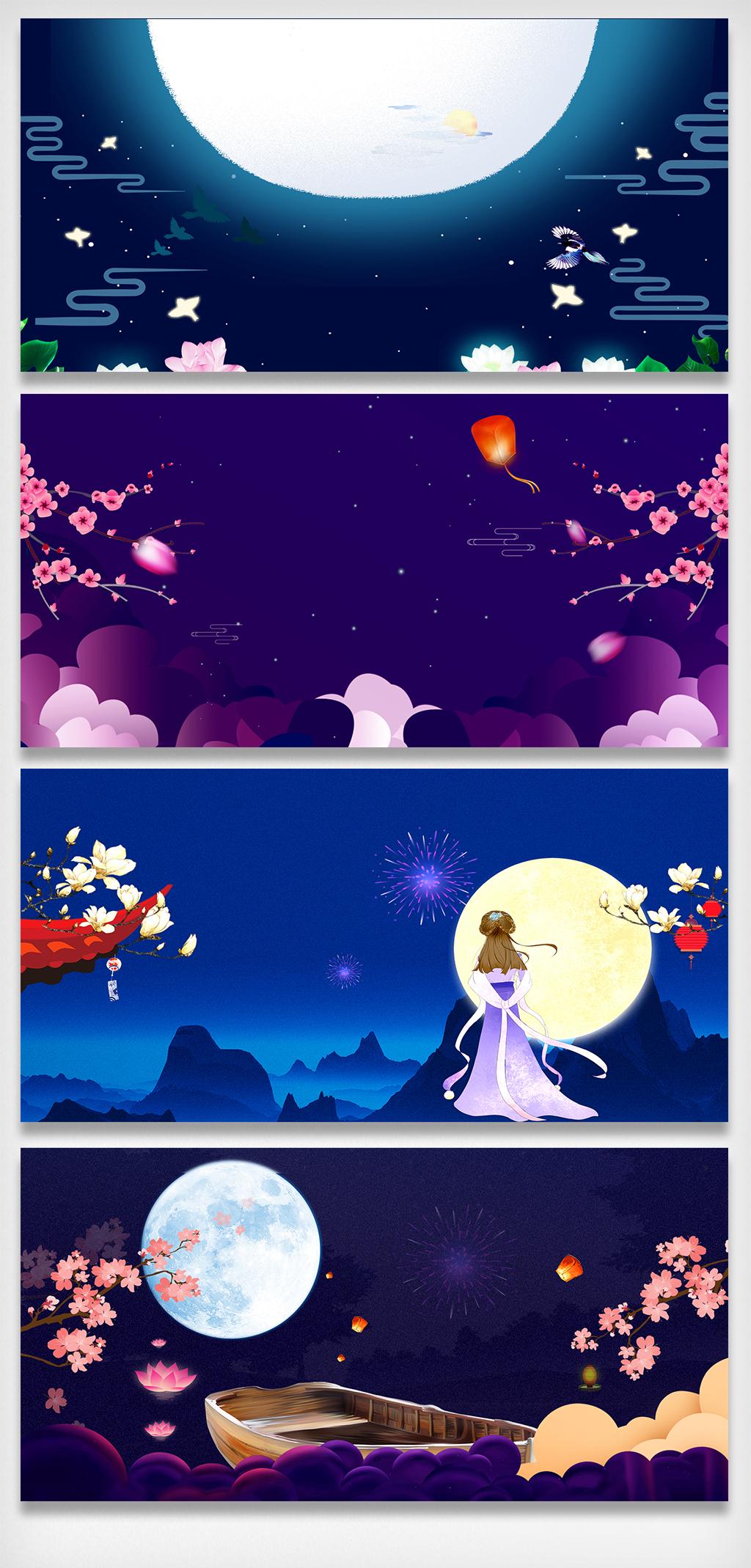 中秋节背景                                    中秋手绘