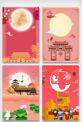 国庆海报下载 国庆海报下载设计图片素材下载 国庆海报下载模板下载 我图网