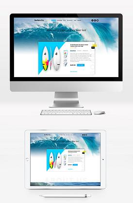 设计师设计网站模板PSD网页房地产精装独立顾问是干嘛的图片