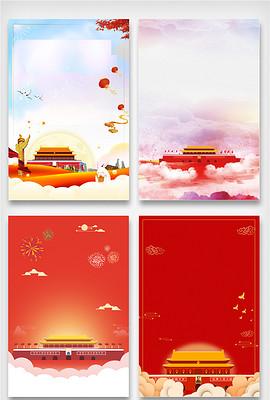 PNG国庆节艺术字 PNG格式国庆节艺术字素材图片 PNG国庆节艺术字设计模板 我图网