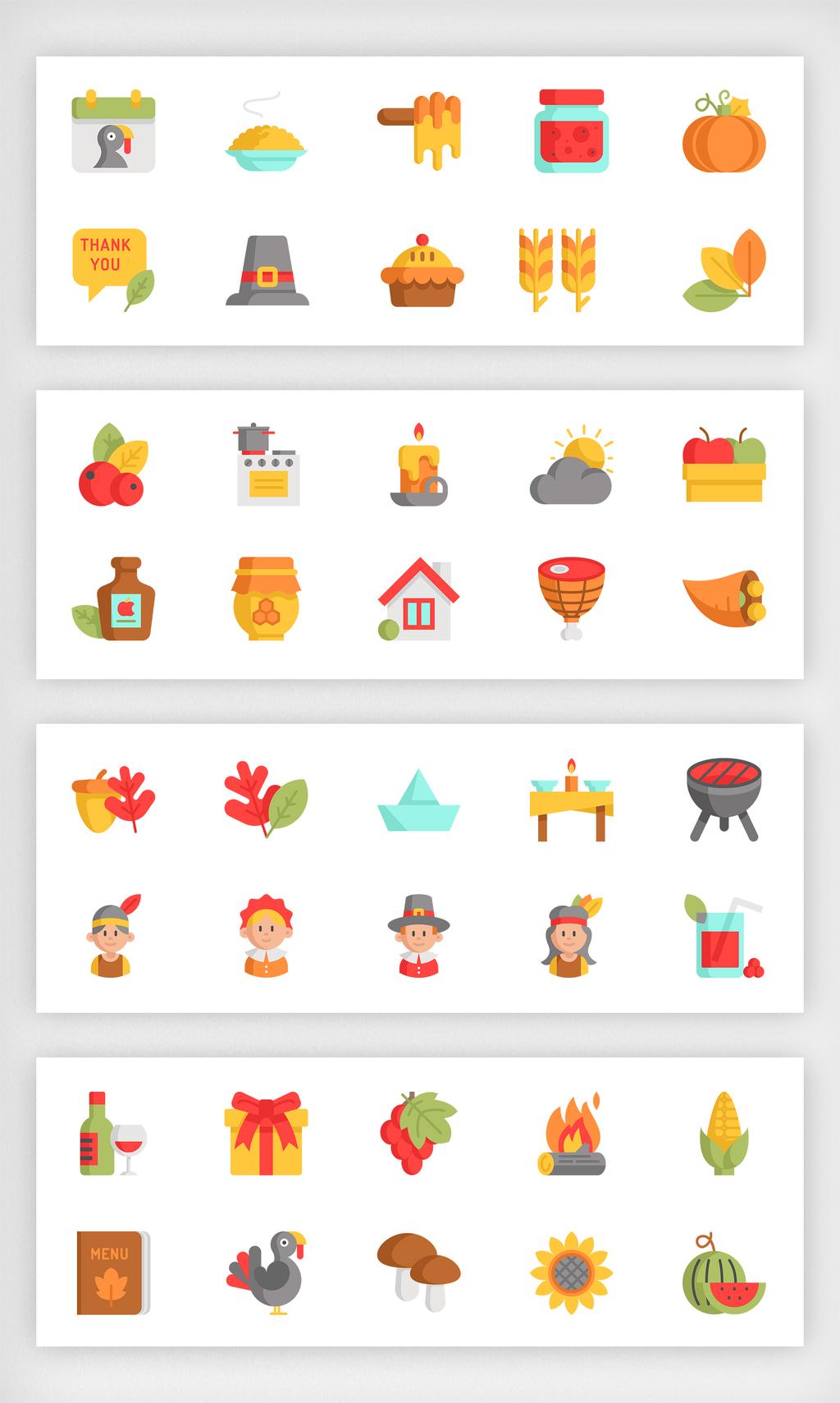 感恩节ui图标图片素材(ai格式)下载_节日图标大全_-我