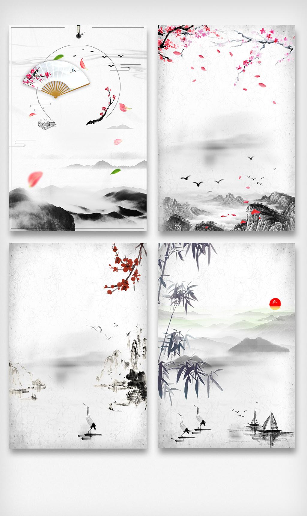 中国风水墨风景海报背景元素图片素材(psd分层格式)
