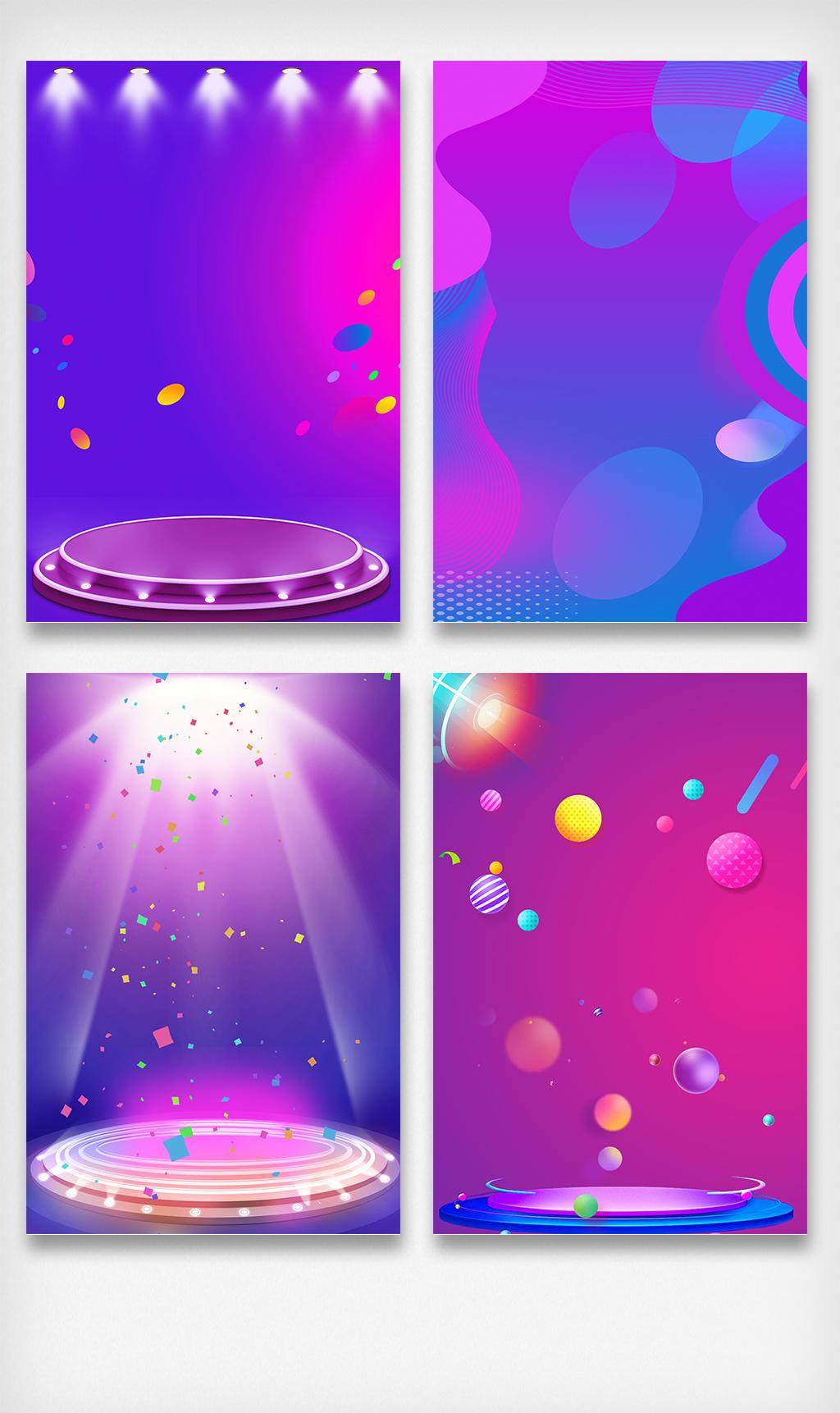 双十一双十二海报背景设计图图片素材(psd分层格式)图片