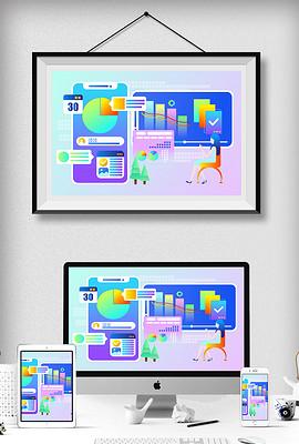 PPT屏幕 PPT格式屏幕素材图片 PPT屏幕设计模板 我图网