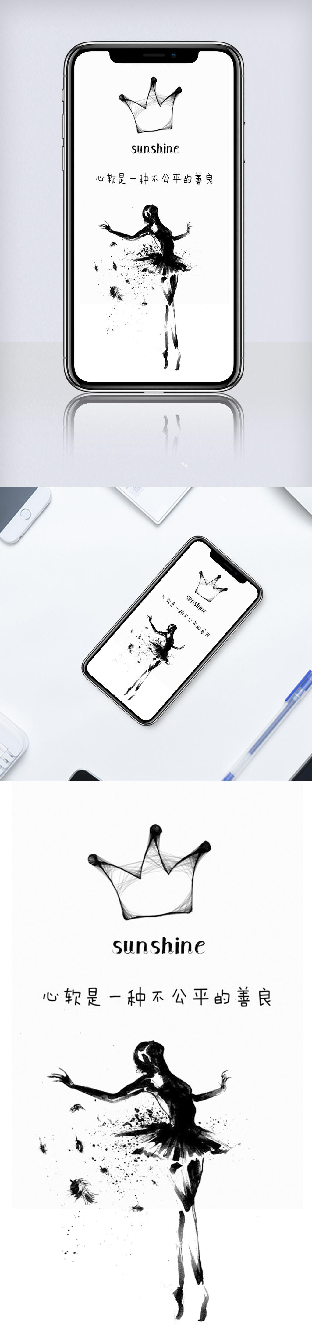 简约文字手绘手机壁纸模板