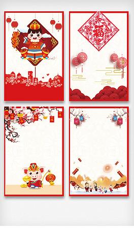 红色剪纸猪年快乐海报背景元素