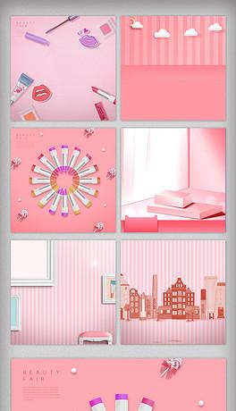 粉色浪漫化妆品主图背景
