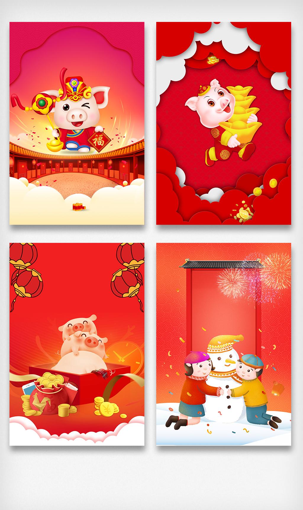 原创设计2019恭喜发财猪年吉祥海报背景