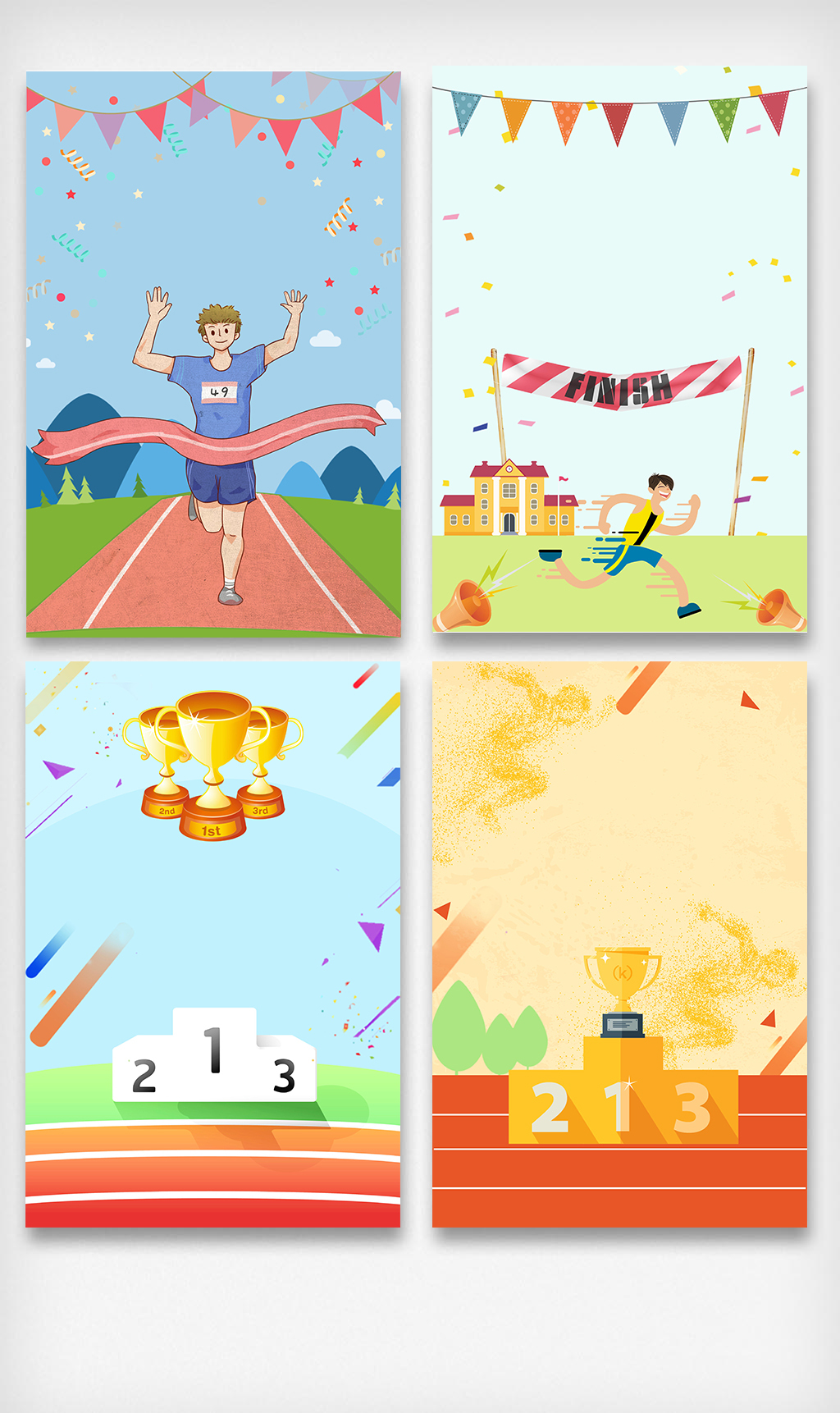 校园运动会奖杯手绘海报
