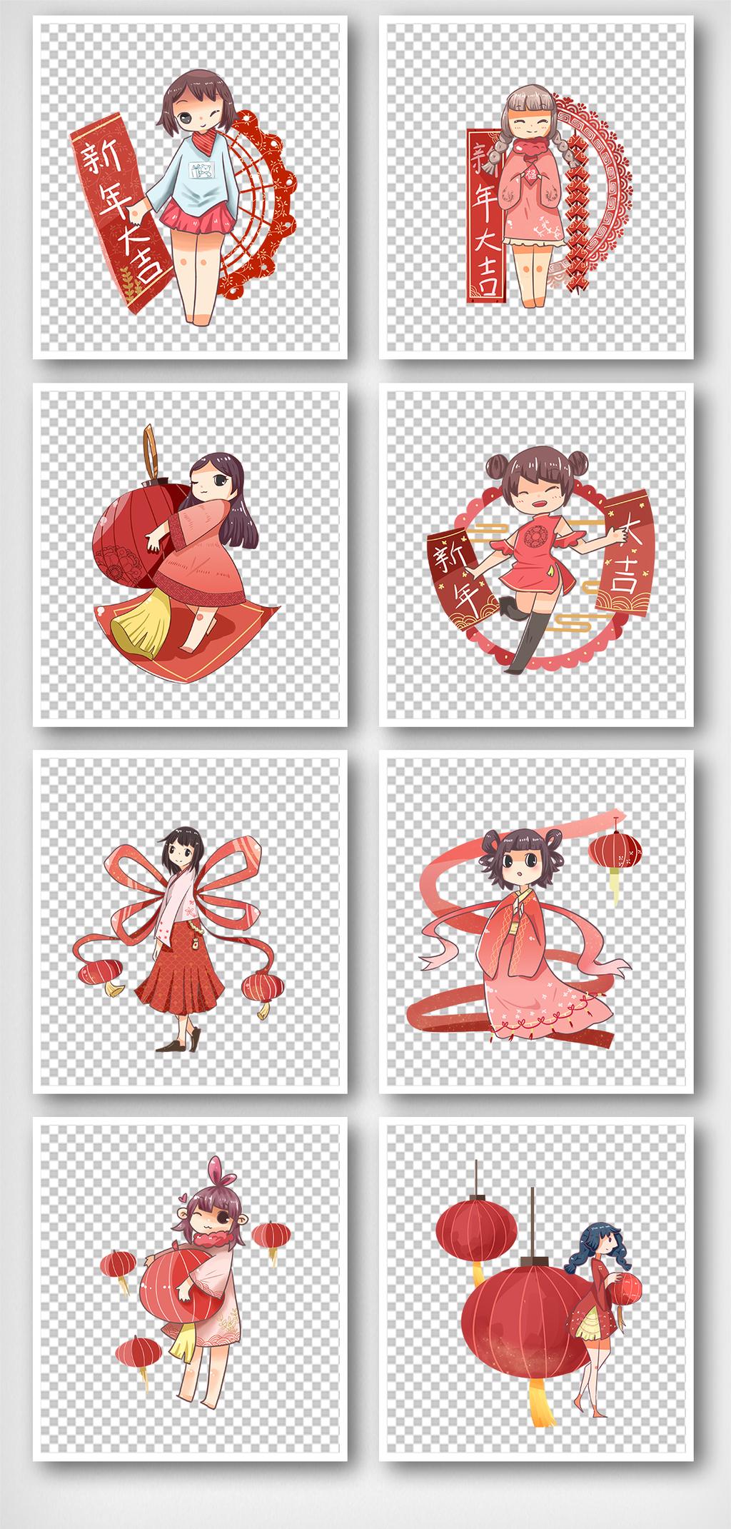原创设计手绘创意新年蝴蝶结女孩免扣元素