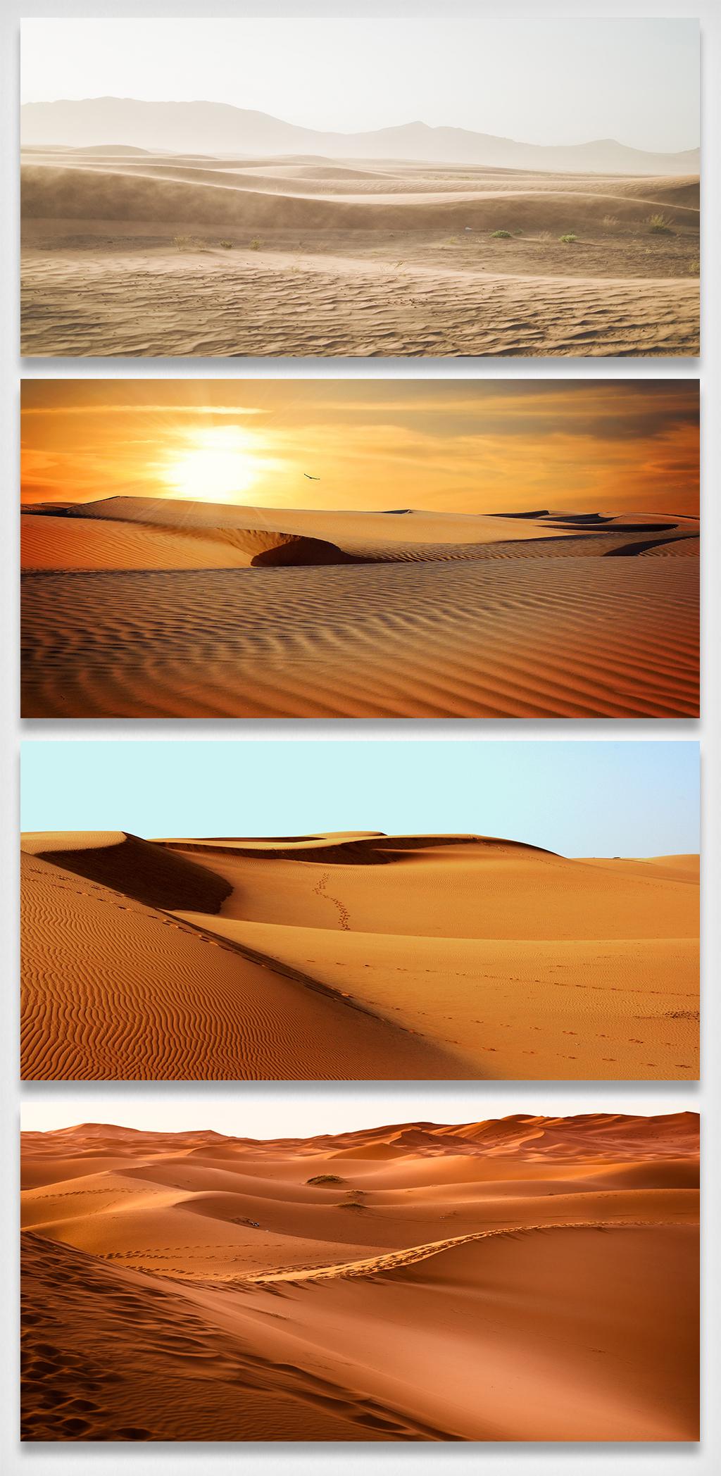 手机用图 创意配图 自然风景 > 大自然山水风景背景图   图片编号