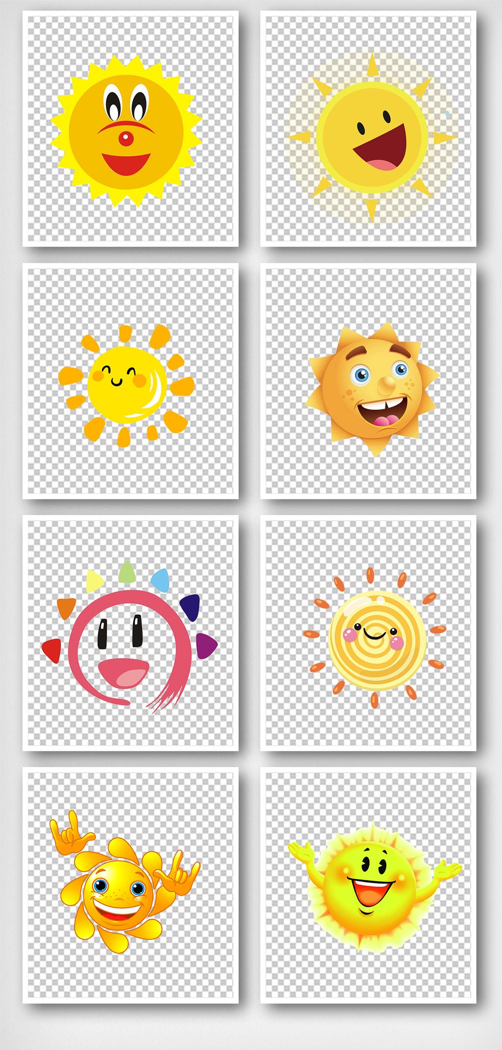 卡通手绘太阳表情包png元素