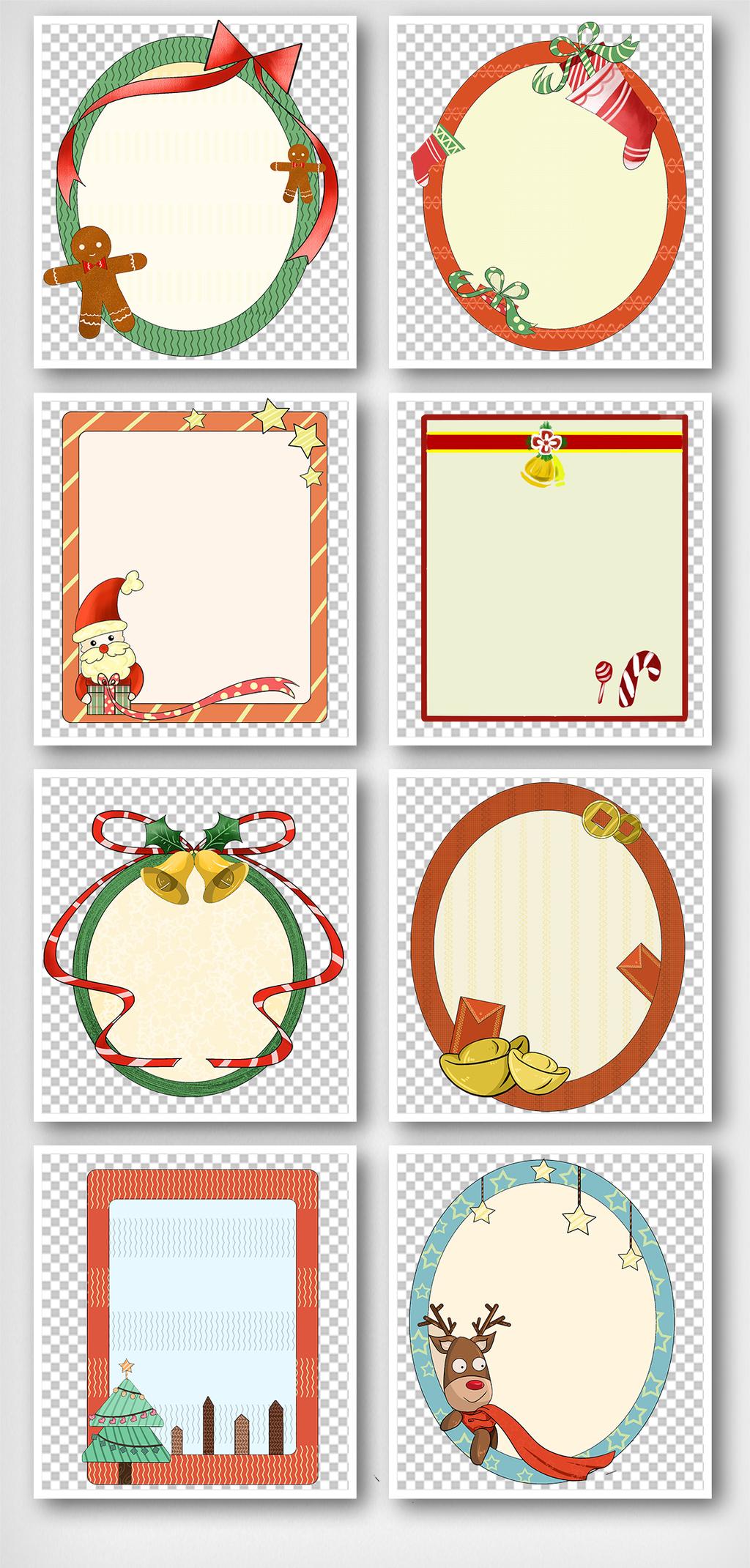 卡通圣诞装饰手抄报边框元素