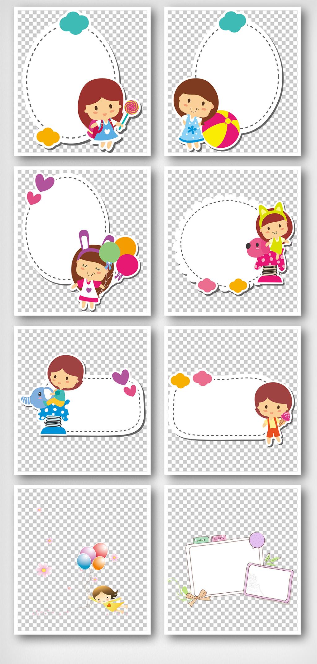 手抄报|小报 小报/板报素材 边框 > 卡通小女孩手抄报边框元素   图片