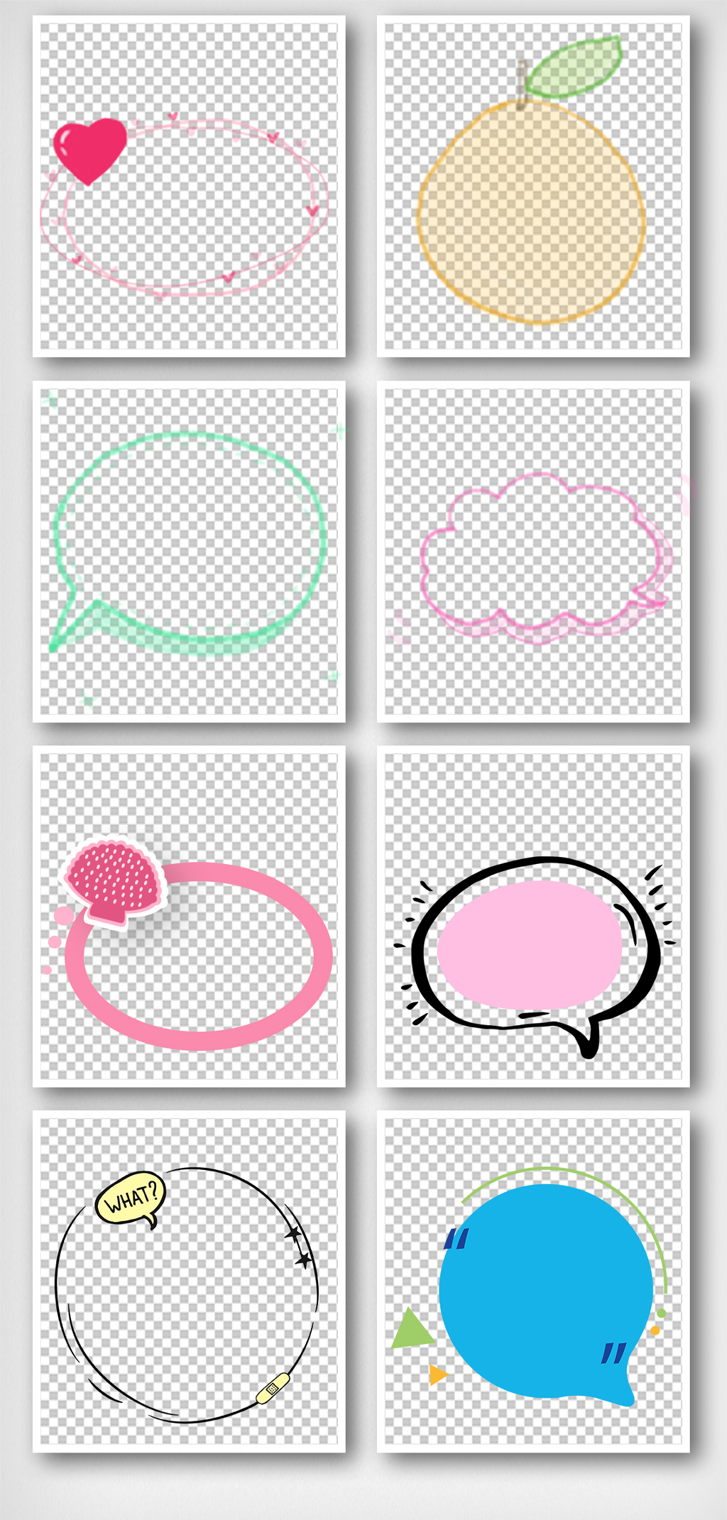 手抄报|小报 小报/板报素材 边框 > 卡通线条手抄报边框元素   图片