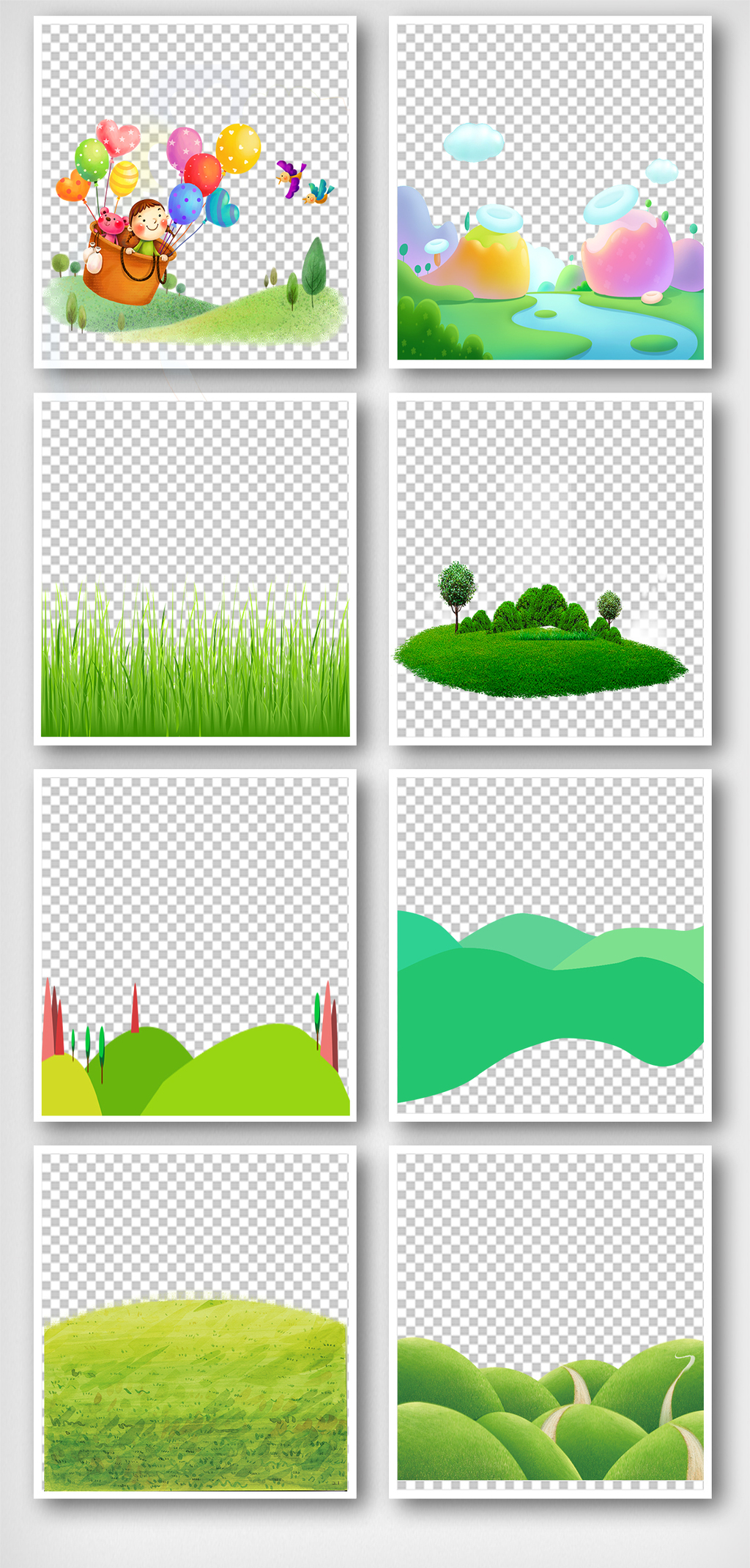 卡通手绘草地手抄报元素