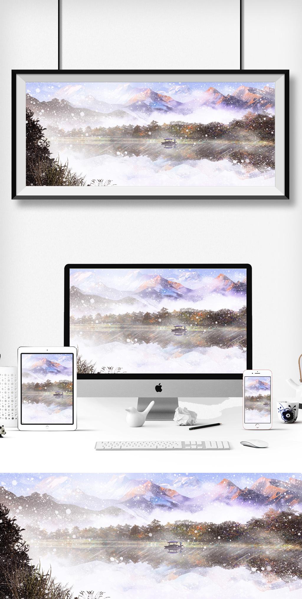 原创设计冬季水墨山水唯美风景插画大寒小寒素材是用户qqe
