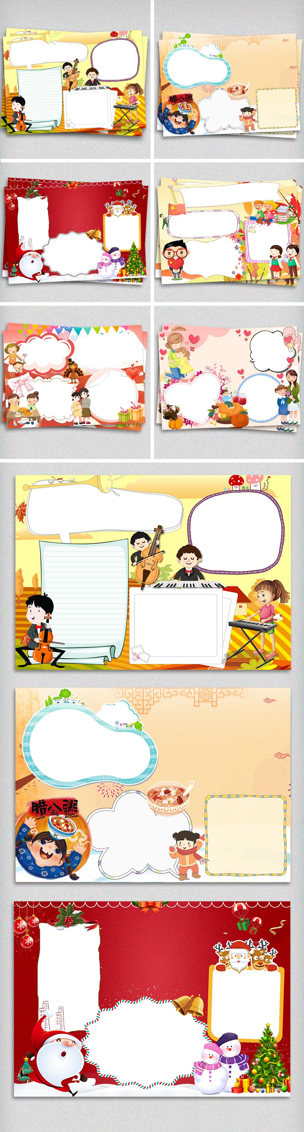 红色圣诞节手抄报背景图片素材(其他格式)下载_小报集