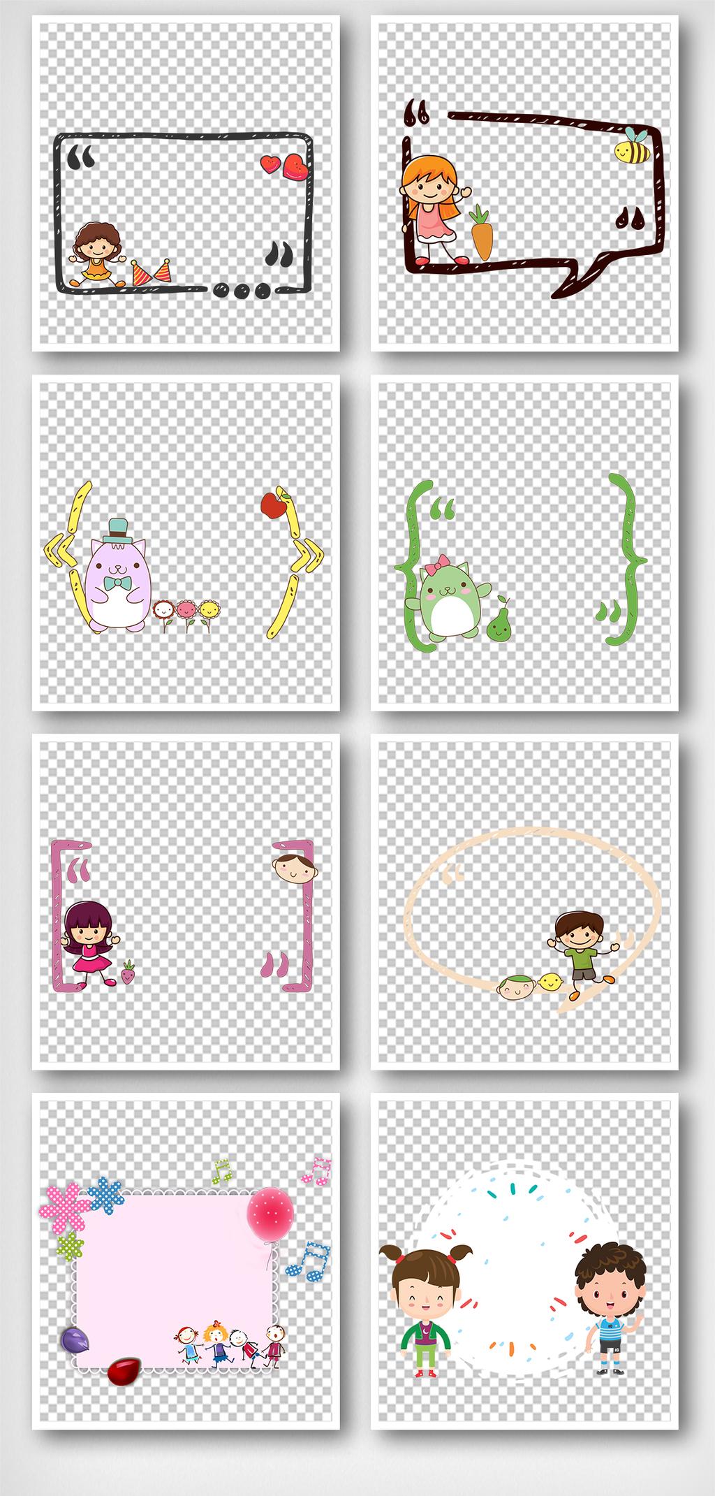 手抄报|小报 小报/板报素材 边框 > 创意可爱手绘儿童手抄报边框元素