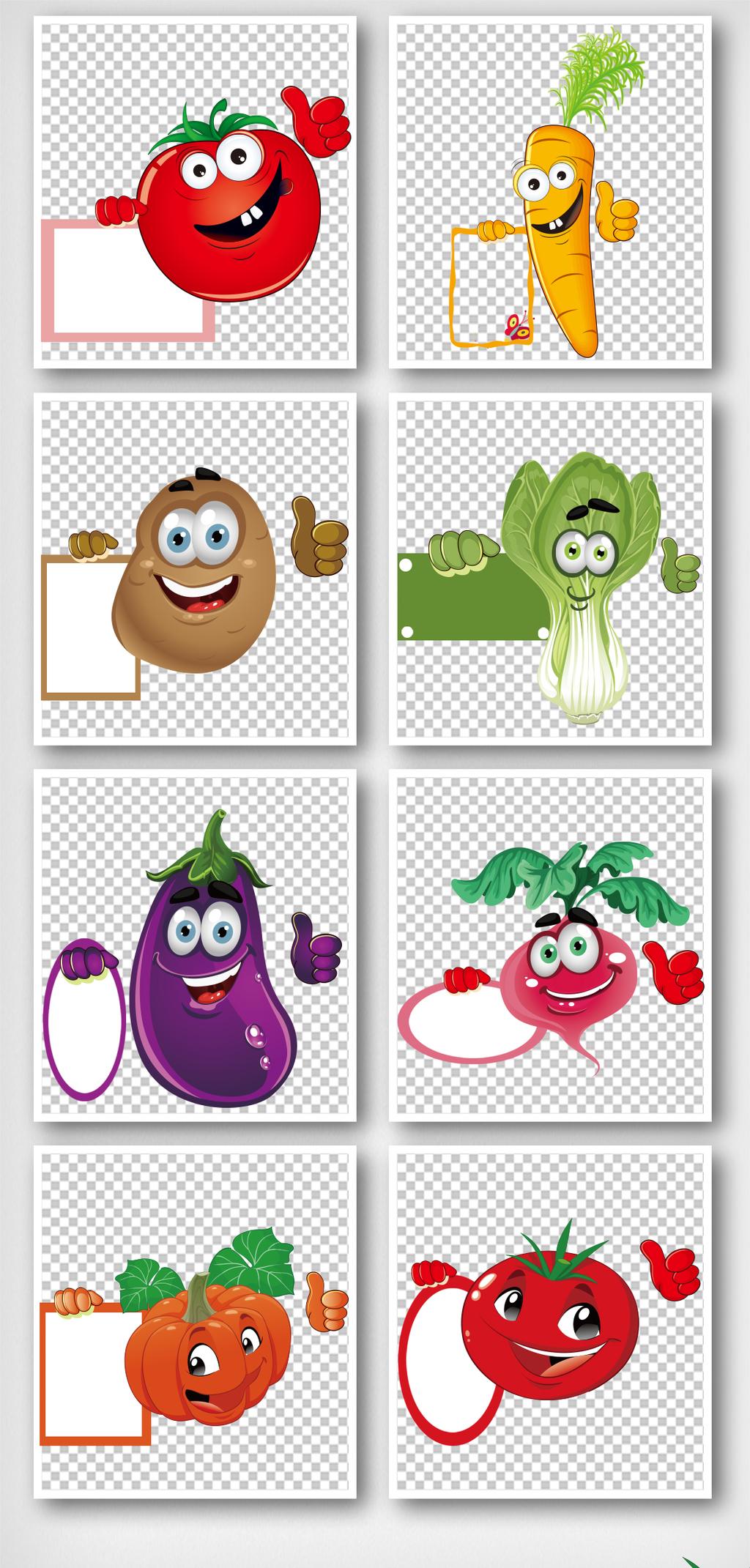 手抄报|小报 小报/板报素材 边框 > 卡通蔬菜手抄报边框   图片编号