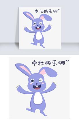 可爱水彩画小表情素材dnf深渊动态表情兔子图片