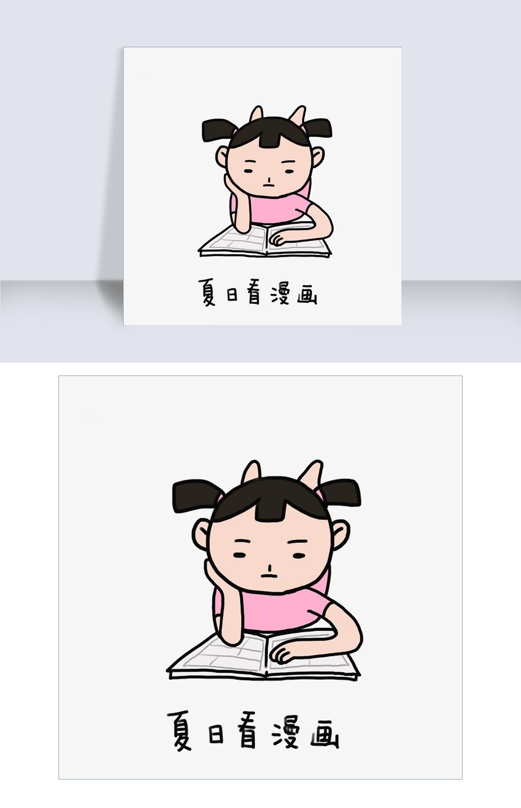 童年夏日清凉手绘卡通可爱小女孩看漫画表情包图片素材 PSB格式 下载 卡通手绘边框大全