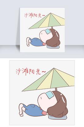 心情可爱小太阳卡通阳光笑脸PNG爱包的表元素图片