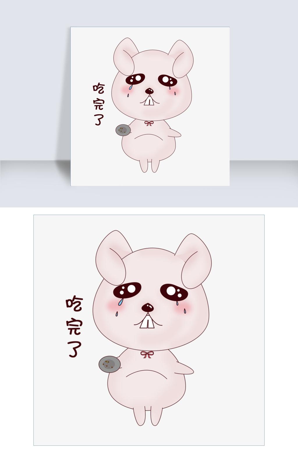 通手绘可爱粉粉小兔子中秋节吃月饼表情包吃完了图片素材 PSB格式
