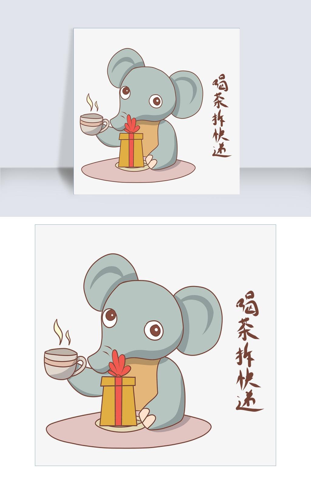 贴纸表情表情拆v表情插画一百度系列云大象包图片