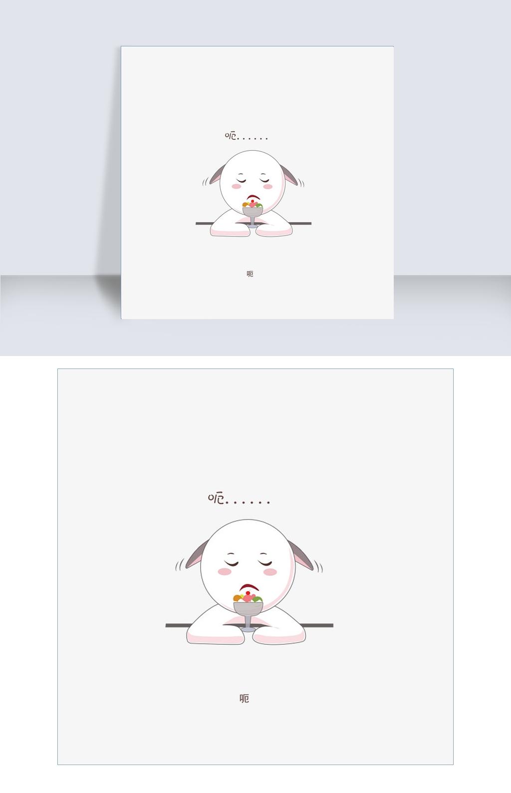 呃手绘兔子卡通可爱表情人表情包穷丑还的图片