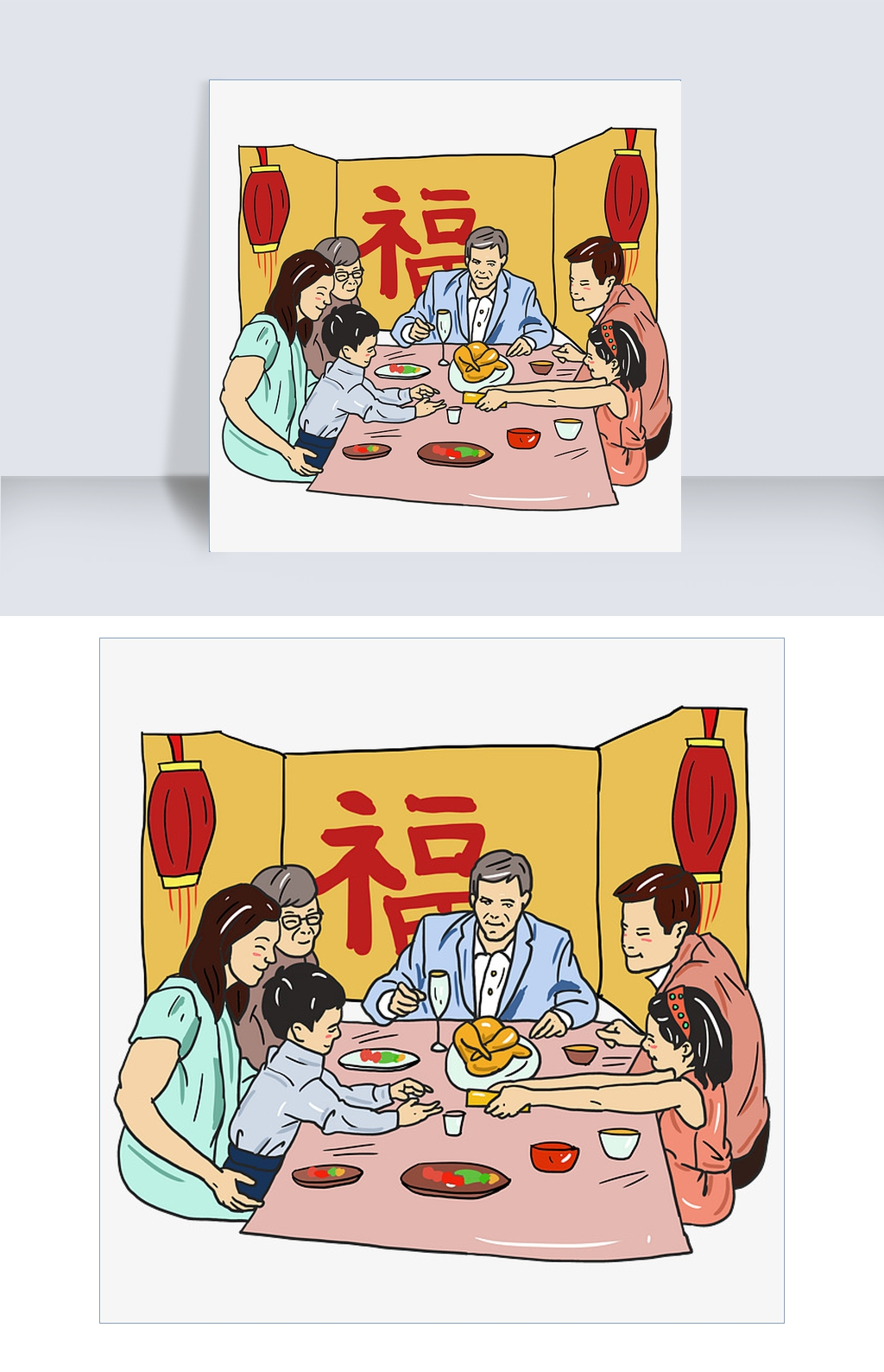 一家人吃火鸡年夜饭图片素材 其他格式 下载 动漫人物大全