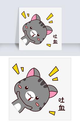 Q版可爱素材小女孩表情的图片猫咪包金蛋上图片