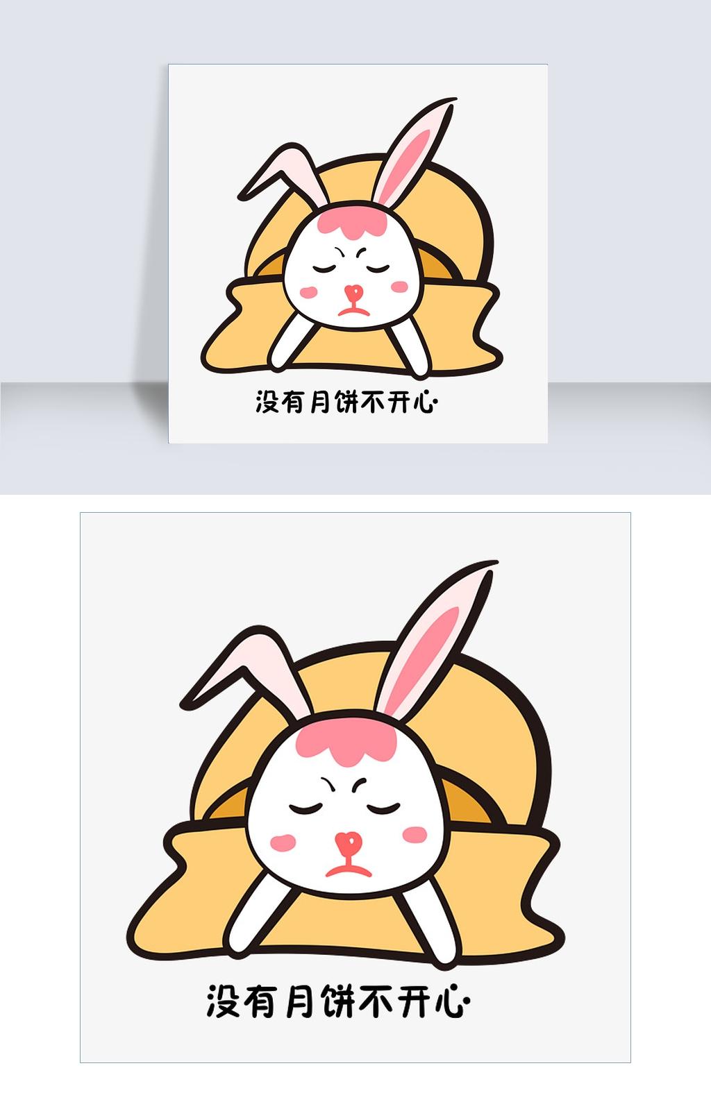 可爱没吃月饼不开心的小兔子图片素材 AI格式 下载 卡通手绘边框大全