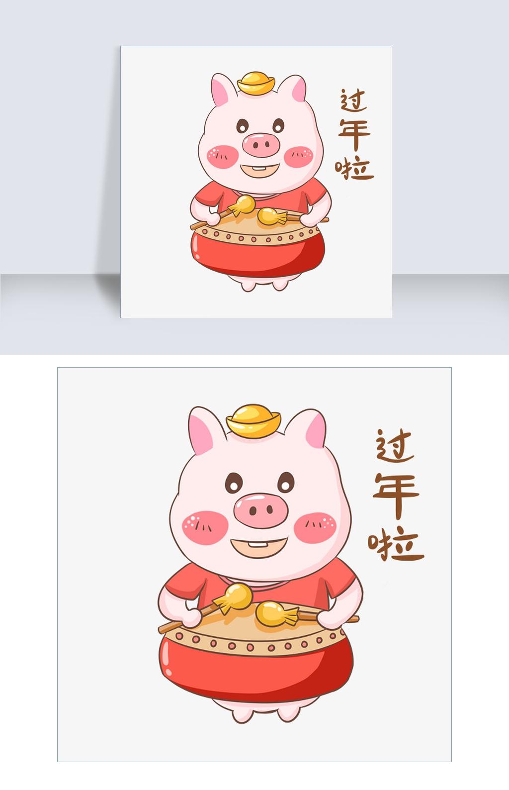 猪年猪猪过年啦表情插画表情脸猪头图片图片
