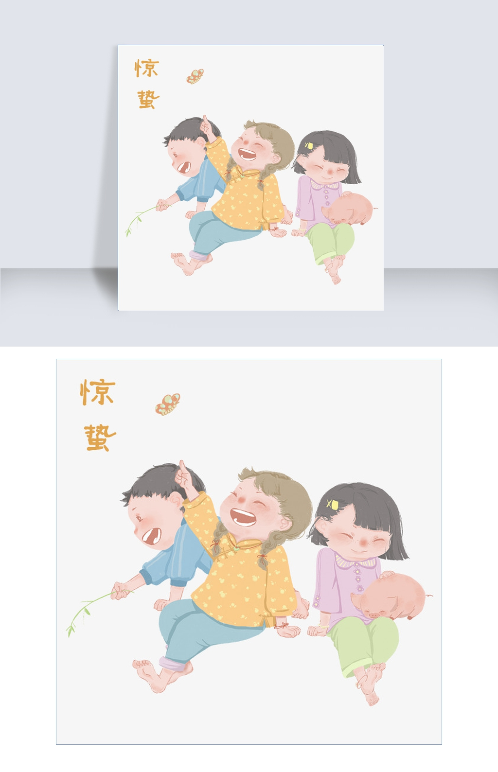 2019年手绘中国风24节气惊蛰图片素材 PSB格式 下载 动漫人物大全