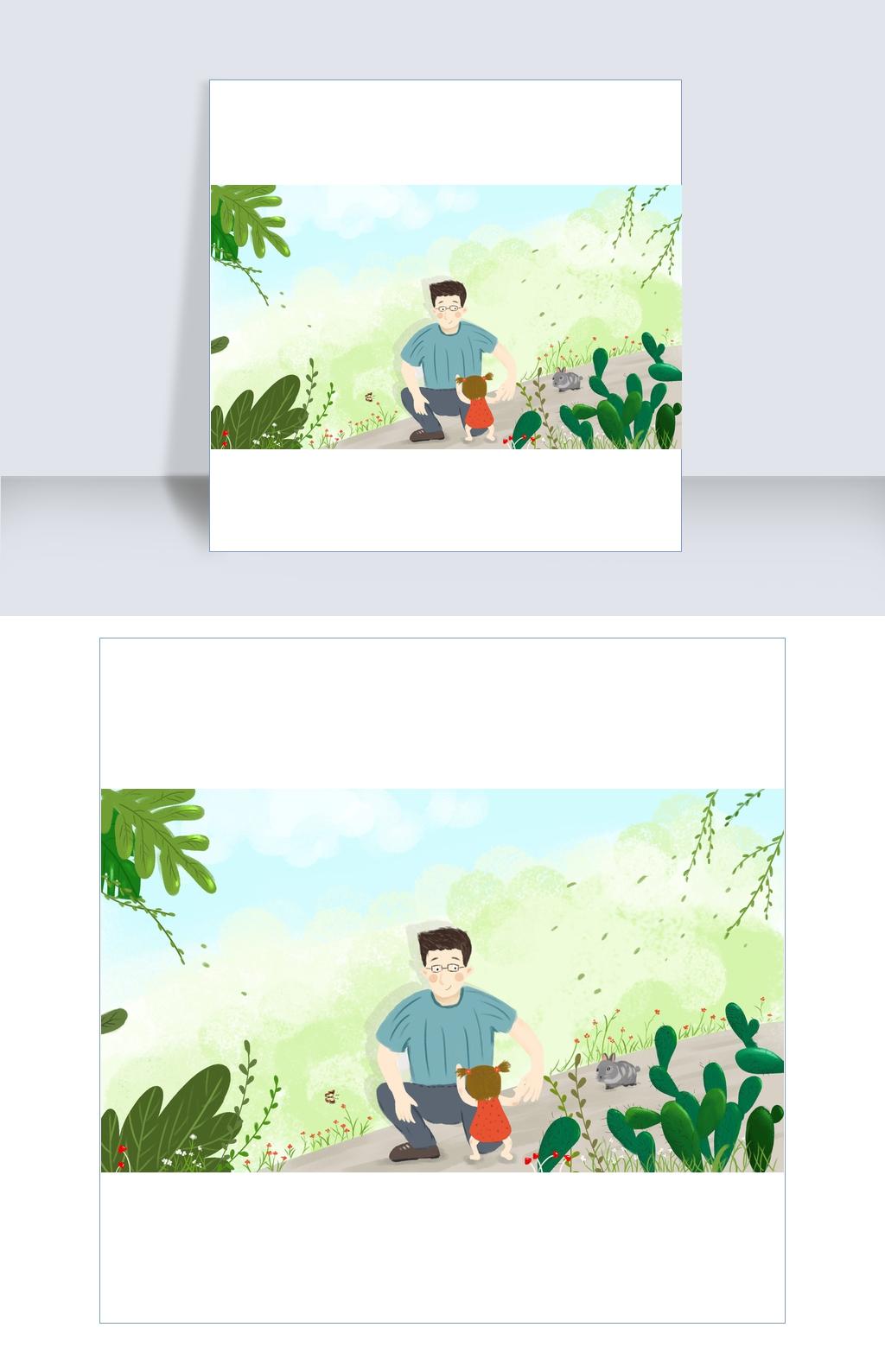 父亲节小清新治愈系插画纯手绘图片素材 PSB格式 下载 其他大全