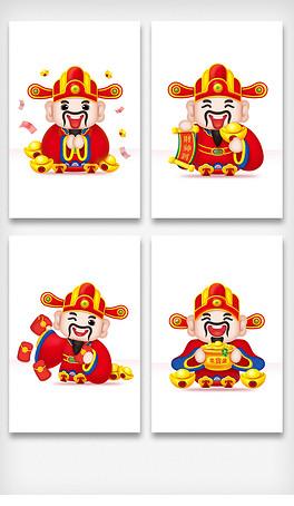 新春原创手绘卡通财神插画元素高清分...