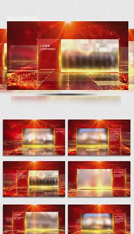 党政通用红色科技用图文展示ae模板