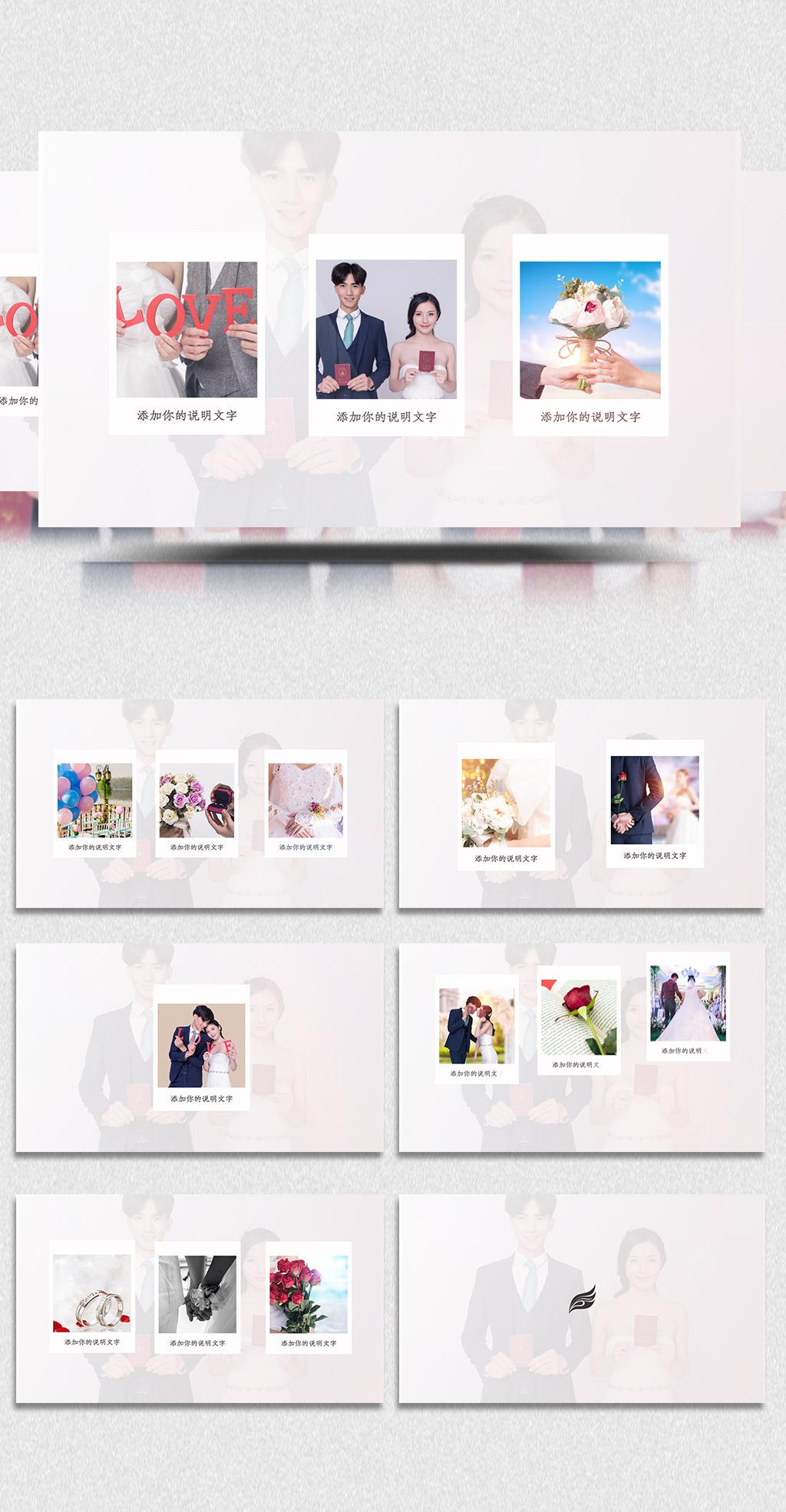 2019简洁唯美模板回忆婚礼视频竖屏音视频初图片