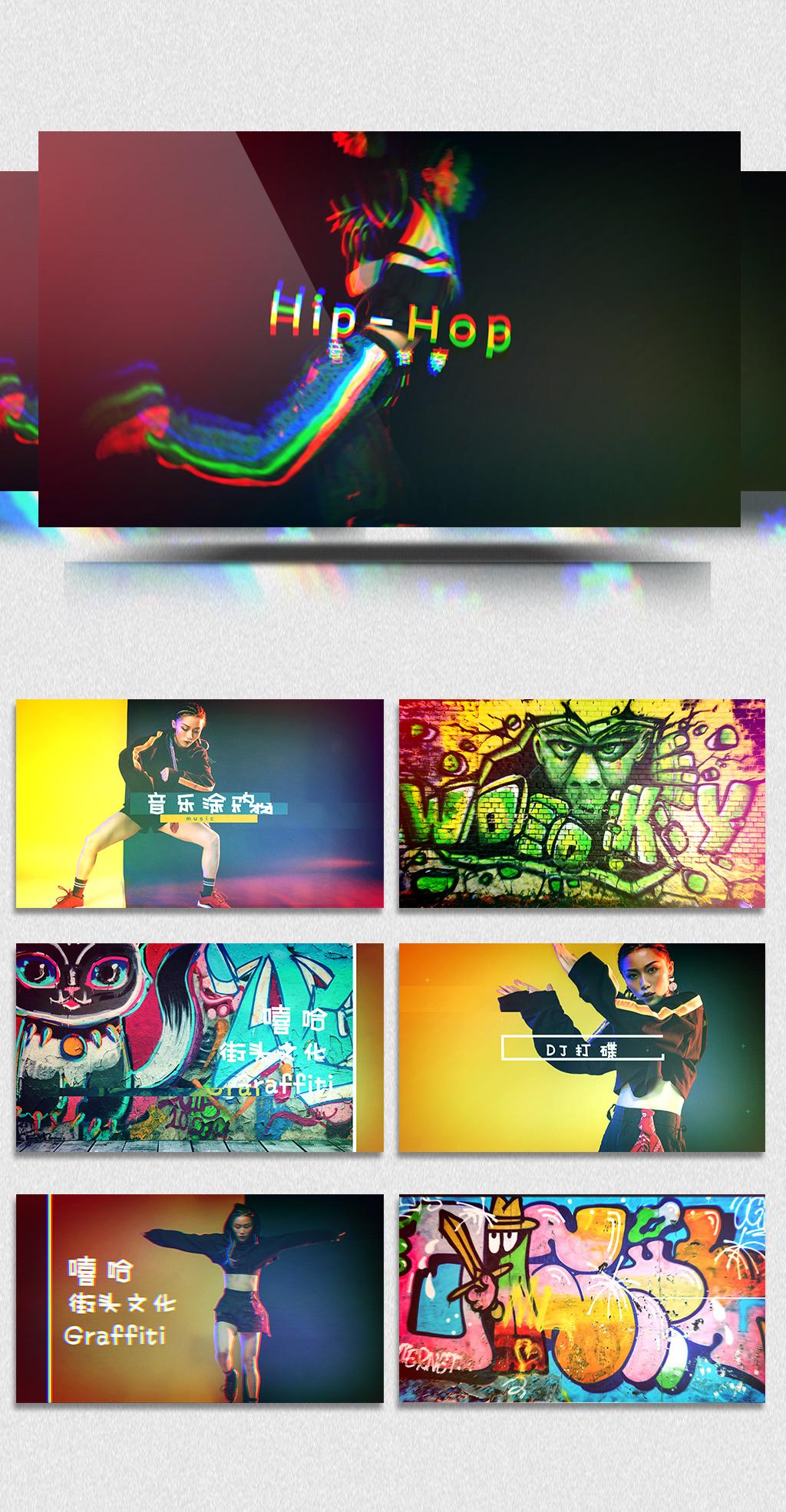hippop街头命令用户视频艺术音乐街舞如何用文化禁用嘻哈图片
