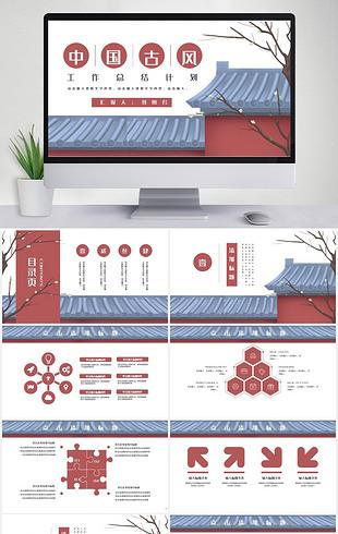 中国风工作计划PPT模板