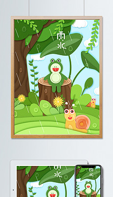 树下动物图片素材 树下动物图片素材下载 树下动物背景素材 树下动物模板下载 我图网