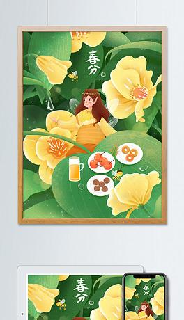 PSD蜜蜂插画 PSD格式蜜蜂插画素材图片 PSD蜜蜂插画设计模板 我图网