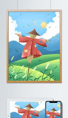 小满清新插画麦田里的稻草人