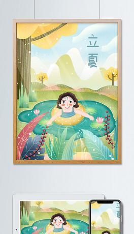 PSD小池塘卡通 PSD格式小池塘卡通素材图片 PSD小池塘卡通设计模板 我图网