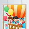 卡通六一儿童节热气球插画