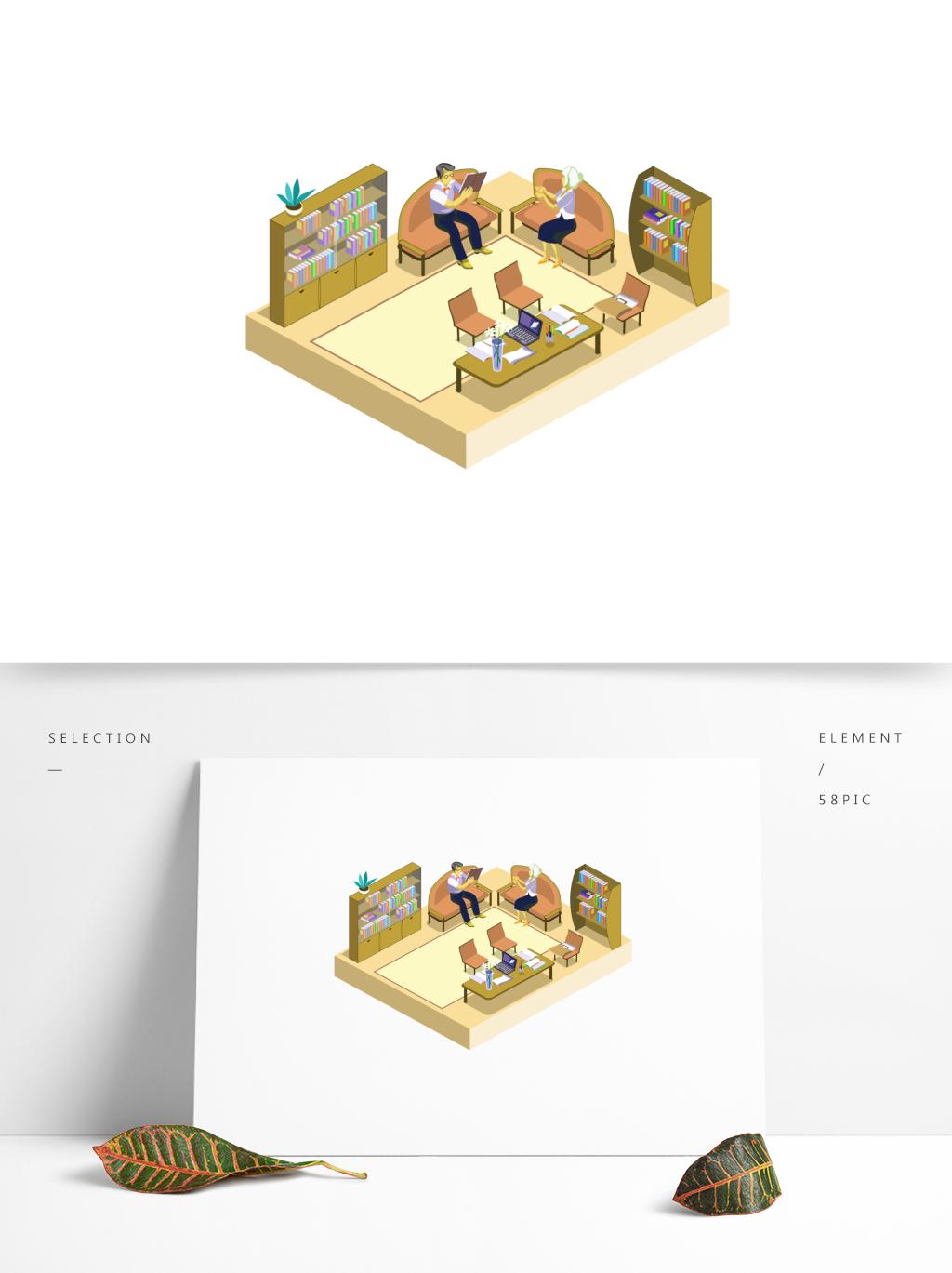 5d场景插画矢量手绘图